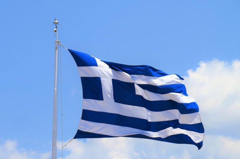 spread grecia